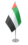 United Arab Emirates (UAE) Desk / Table Flag with chrome stand and base